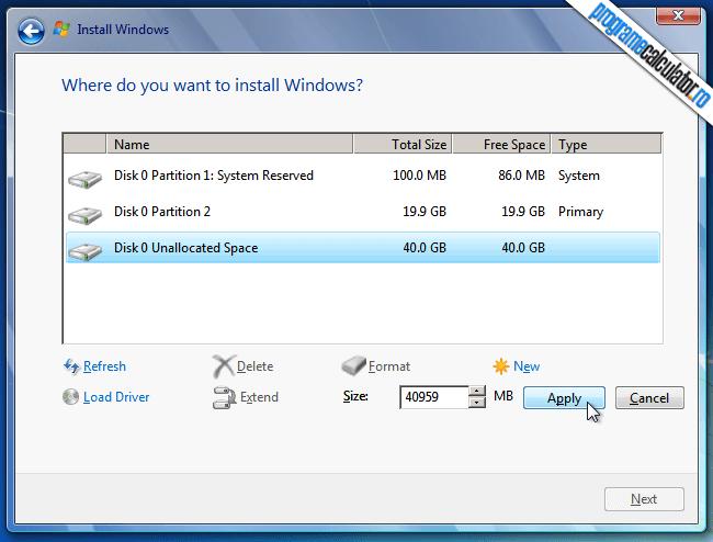 Manual de instalare Windows 7 - Alocarea spațiului partiției D