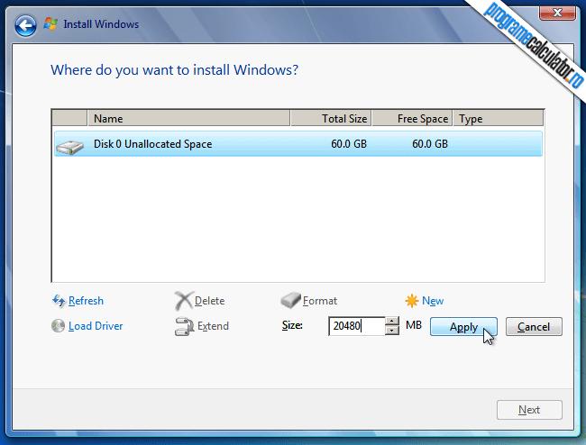 Manual de instalare Windows 7 - Crearea partiției de sistem