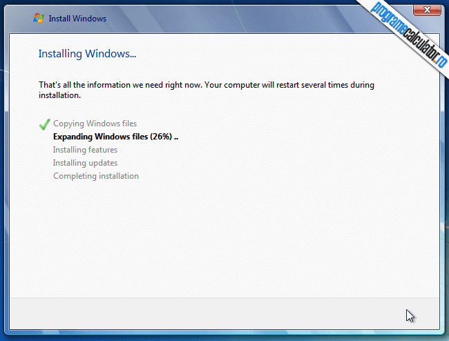 Manual de instalare Windows 7 - Expanding files