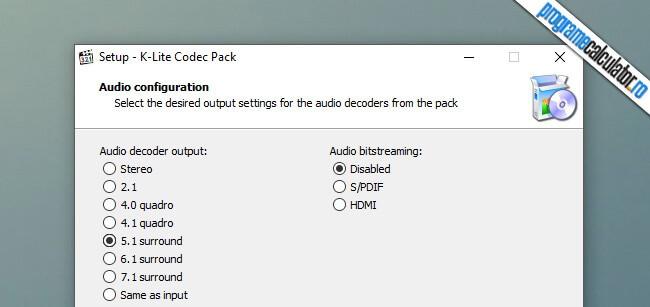 configurare audio K-Lite Codec Pack