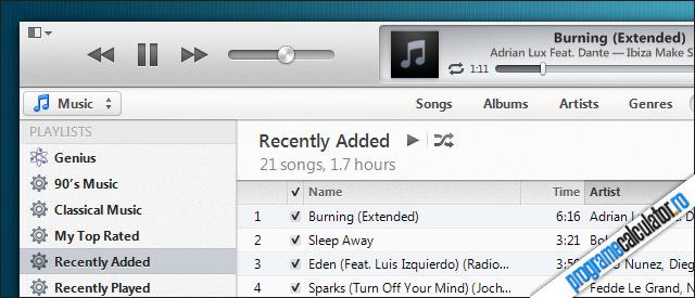program de ascultat muzica - iTunes
