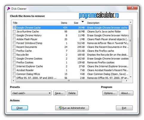 1-Disk Cleaner