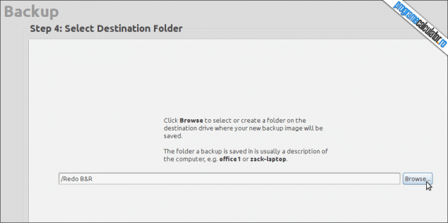 Redo B&R: creare folder backup