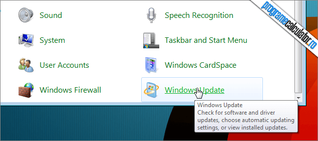 Control Panel » Windows-Update