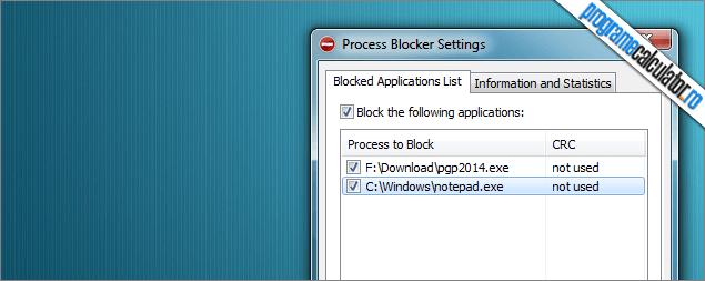 blocheaza procesele suspecte din windows