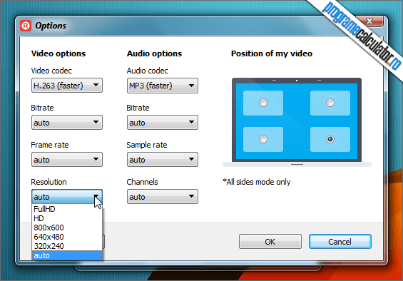 optiuni program inregistrat videoconferinte skype