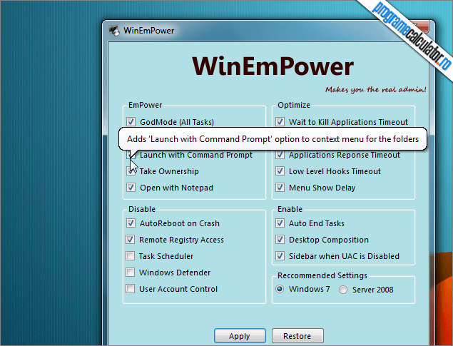 porneste windows mai repede cu WinEmPower