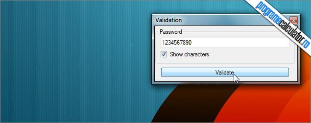validarea parolei folderului