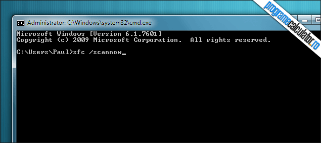 1-sfc_scannow_windows_7