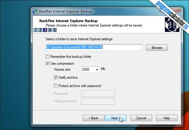 1-BackRex - Internet Explorer Backup