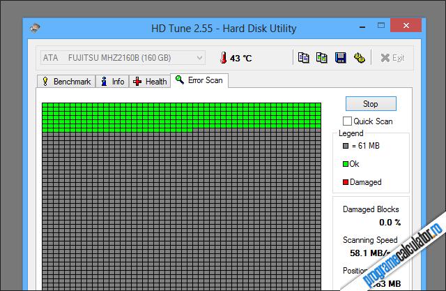 Verifică erorile de pe Hard Disk