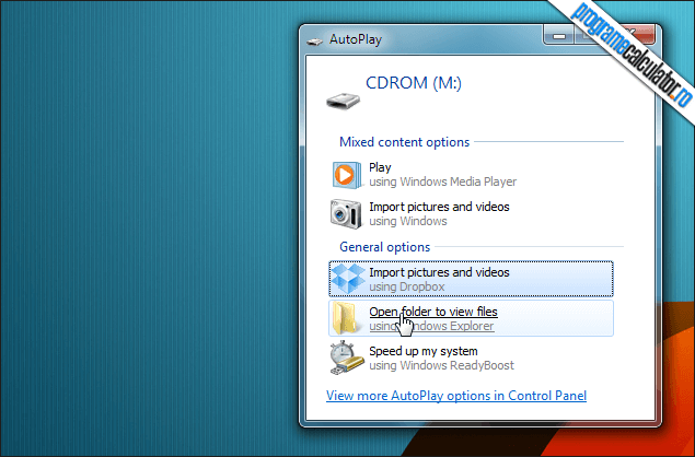 1-Functia AutoPlay  AutoRun in Windows 7
