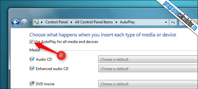 4-Dezactivare AutoPlay - AutoRun in Windows 7 metoda B