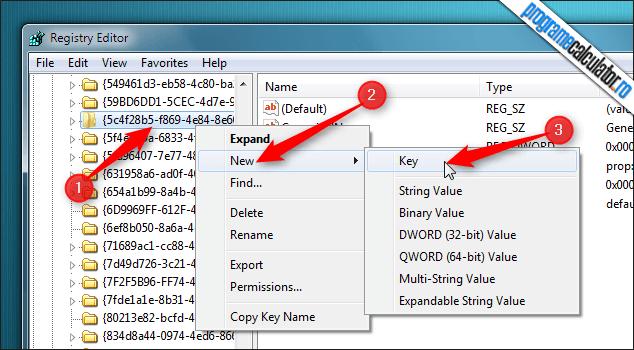 2-Crearea unei noi intrari in Registru Windows (Copy)