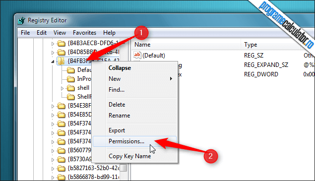 2-Registry permissions (Copy)