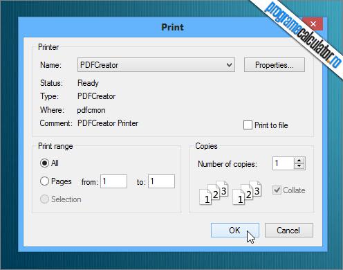 Imprimanta PDF - Imprimanta Virtuala PDFCreator