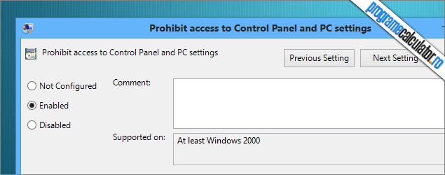 Dezactivare panoul de control