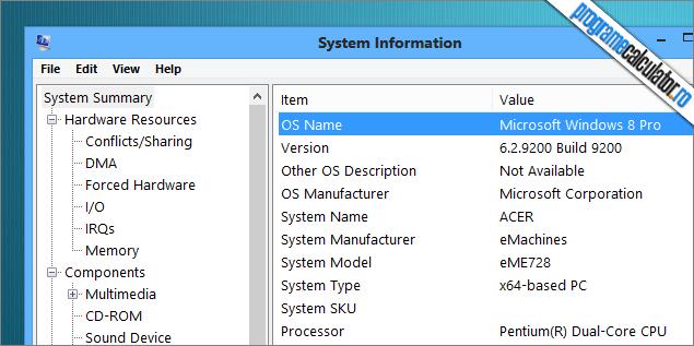 Cum poti vedea detaliat caracteristicile / componentele calculatorului