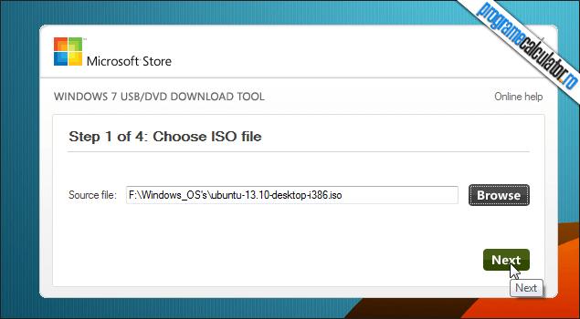 1-cum_se_instaleaza_windows_8_de_pe_un_stick_memorie_usb