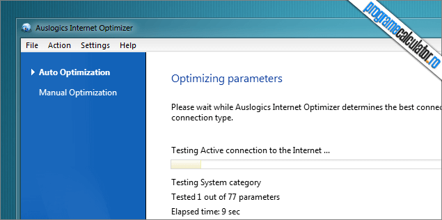 Auslogics Internet Optimizer: analiza conexiunii
