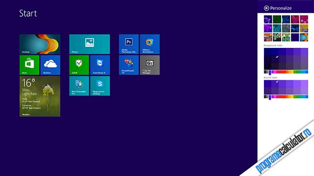 Personalizarea ecranului Start în WIndows 8.1 Preview