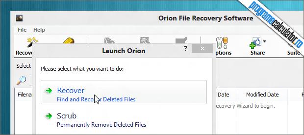 Recuperare date sterse cu Orion File Recovery