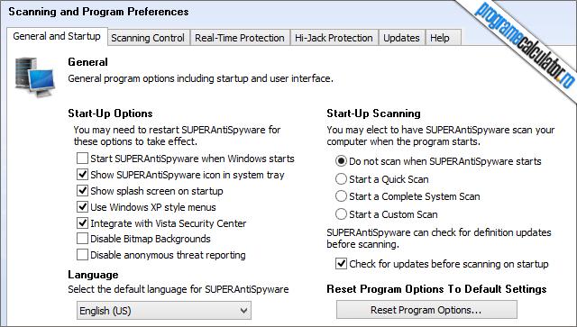 SUPERAntiSpyware Free Optiuni