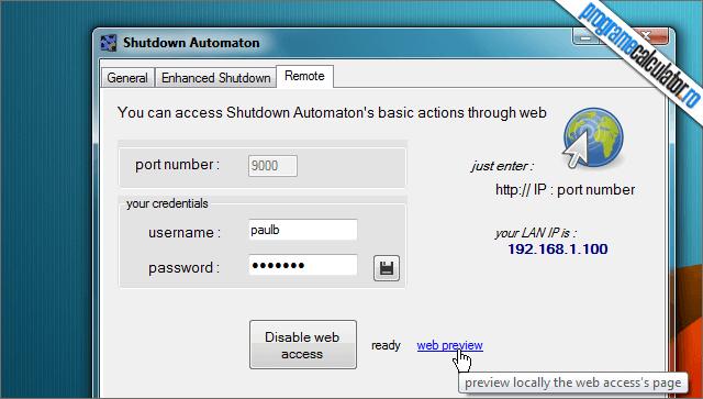 Shutdown Automaton remote control