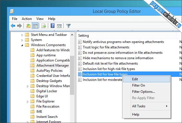3-Dezactivare notificari-group-policy