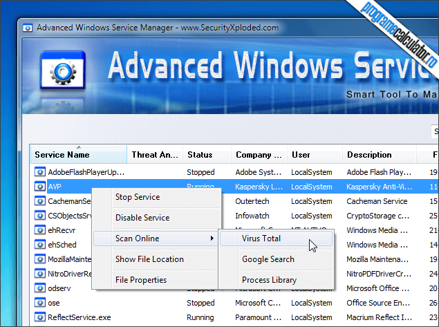 2-Advanced Windows Service Manager-scanare