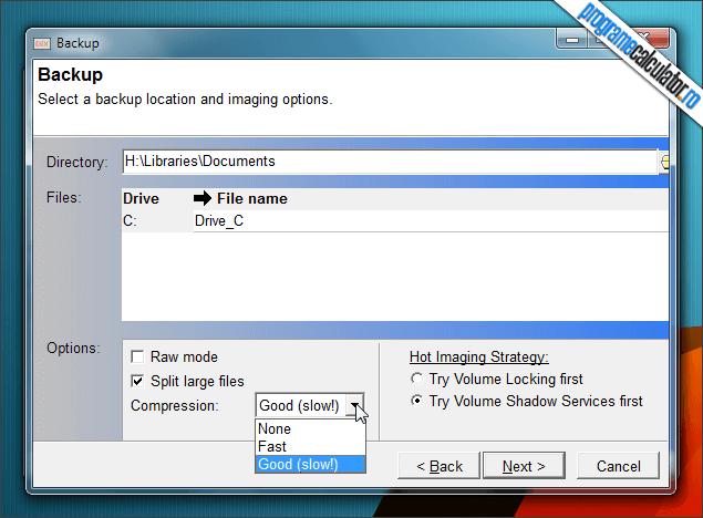 3-DriveImage XML-parametri-backup