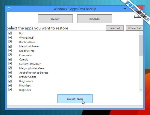 1-Windows 8 Data Back-interfata