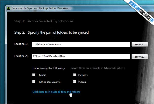 2-Bamboo File Sync and Backup-locatii-foldere
