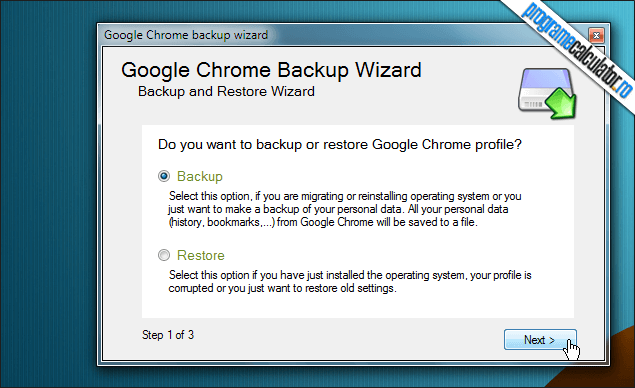 2-Google Chrome Backup-wizard