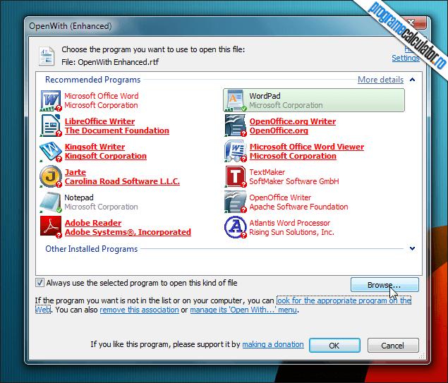 2-OpenWith Enhanced-optiuni-adaugate