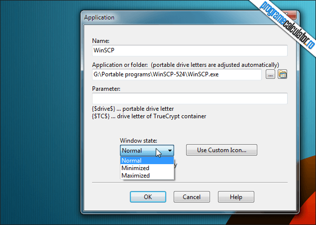 2-Portable Start Menu-adaugare-aplicatie