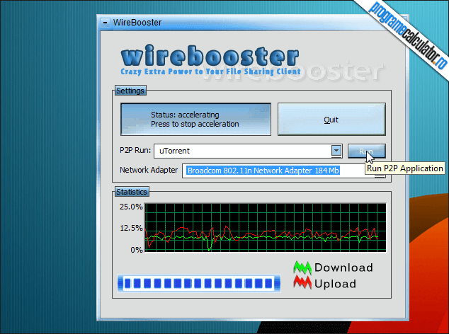 2-WireBooster-interfata