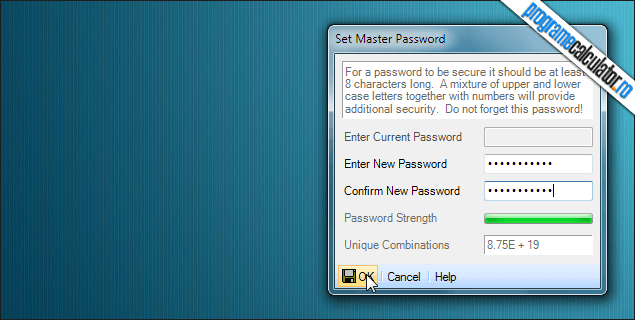 3-Access Manager-master-password