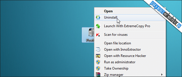 1-Menu Uninstaller Pro-meniu-contextual