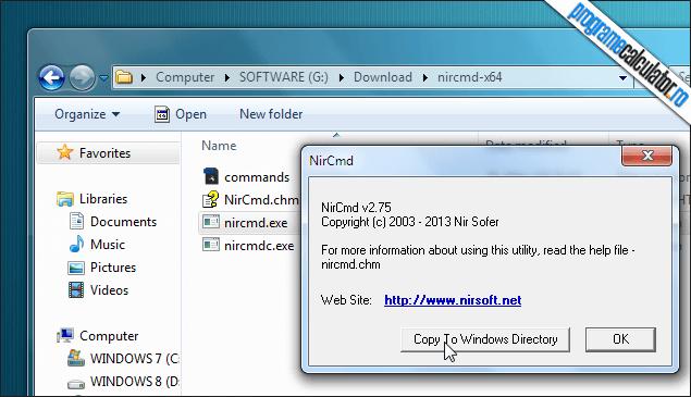 1-NirCmd-copiere-in-Windows