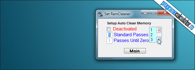 2-VC RamCleaner-curatare-automata