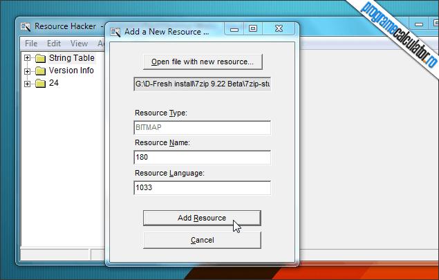 5-7-Zip-adaugare-resursa-bitmap