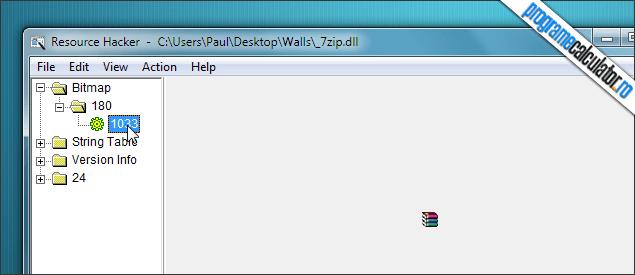 6-7-Zip-rezultat-adaugare-resursa-bitmap