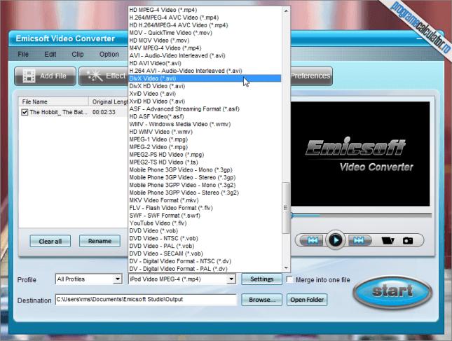 emicsoft3