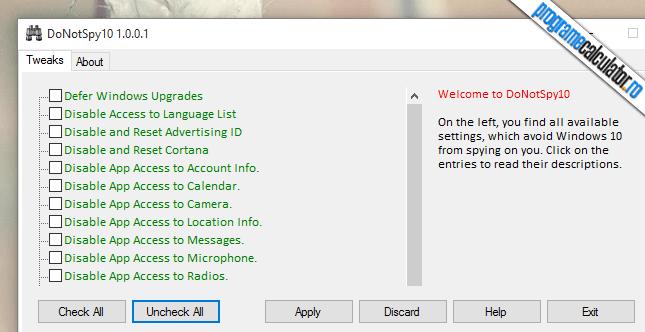 program pentru sporirea intimitatii pe windows 10