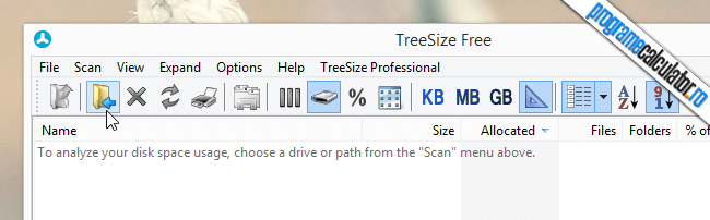 Select Folder for scanning