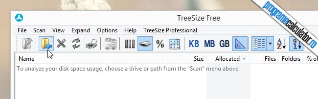 Select Folder for scanning