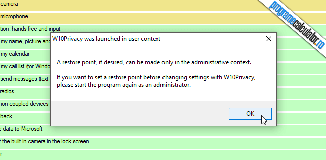 W10Privacy - Restore point