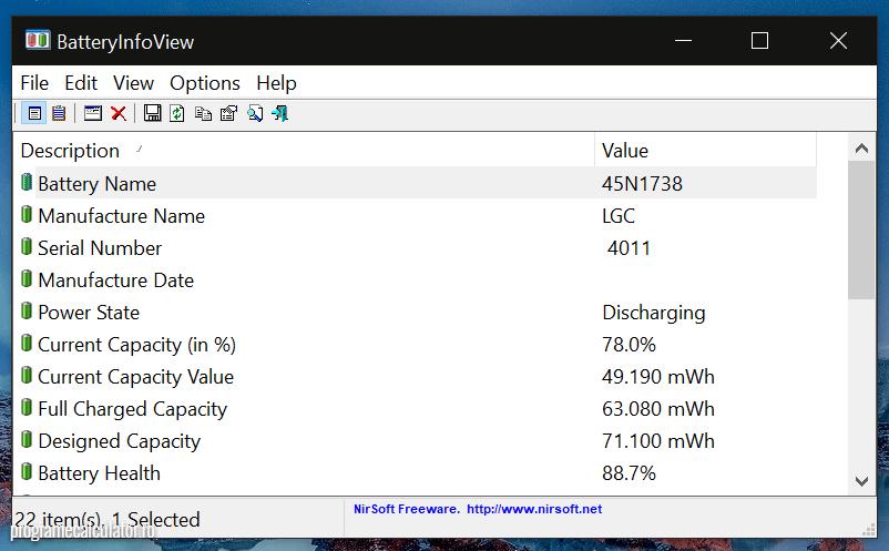 BatteryInfoView - program care oferă informații despre baterie